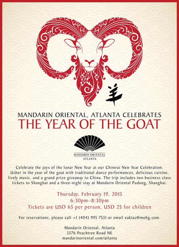 CNY Invite 2015